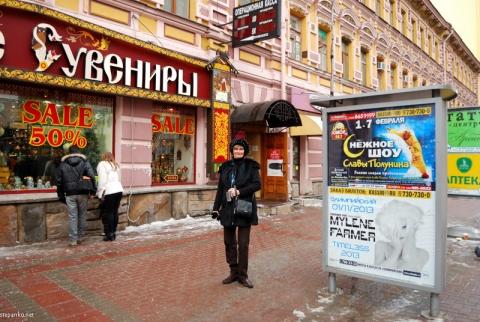 moskva-2013-23
