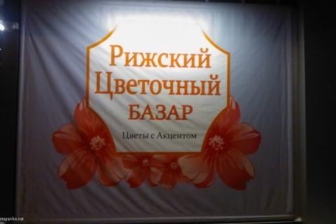 moskva-2013-7